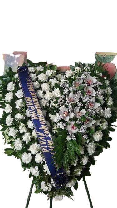 στεφάνι κηδείας σε σχήμα καρδιάς